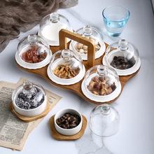 陶瓷烘焙碗带盖分格果盘北欧带竹木底座玻璃盖水果盘零食收纳盒