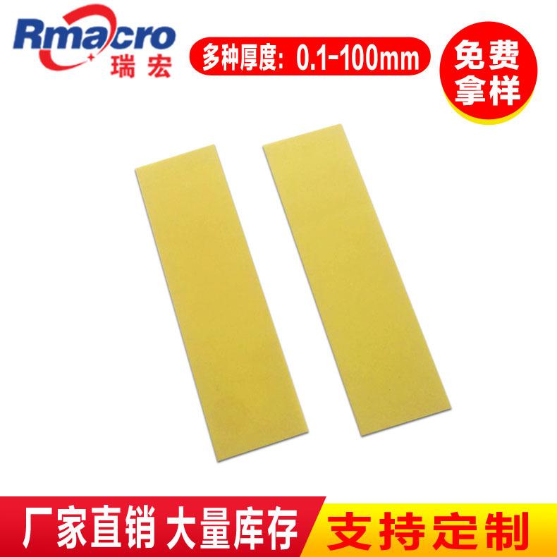 绝缘板环氧板批墙抹板大抹子油漆工刮板裸板生产大量库存