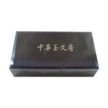 【特价】供应木制包装盒 书册珍藏礼盒理想文化礼品贴木皮木盒