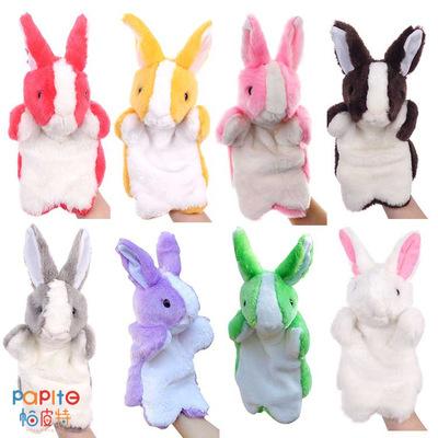 儿童手偶可爱小兔子毛绒玩具早教玩偶亲子互动现货混批跨境分销