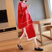 時尚寬松大碼裙子套裝2019秋冬新款女裝加厚針織毛衣半身裙兩件套