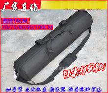 熱銷三腳架包40-100cm腳架袋加厚型反光傘燈架包獨腳架滑軌釣魚桿