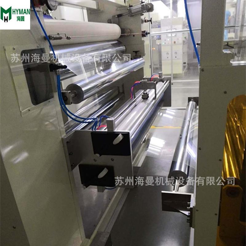 苏州重庆PET膜涂布机静电除尘 铜箔卷材清洁除尘粘尘卷材清洁机