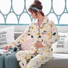 孕妇睡衣春秋纯棉月子服长袖怀孕期产妇产后哺乳喂奶衣家居服套装