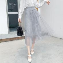 Chân váy nữ, thiết kế nữ tính thời trang, phong cách Hàn
