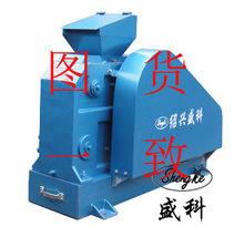供應SKF100×60礦新能源材料破碎化驗設備小型實驗室顎式破碎機