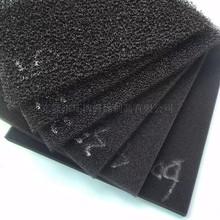環博生產5mm吸塵器過濾綿 黑色防塵海綿 35PPI孔徑機柜防塵棉片材