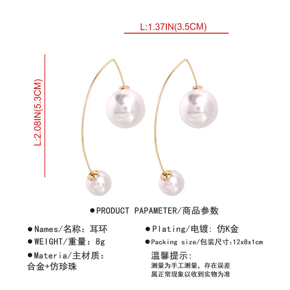 Moda salvaje temperamento creativo tamaño pendientes de perlas de imitación NHMD129256