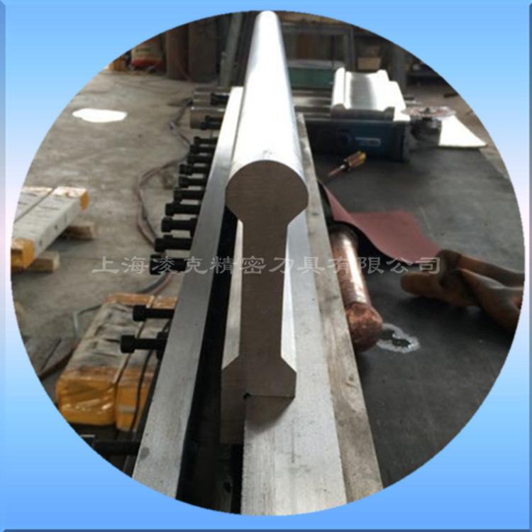 供应折弯圆弧上模具 R成型折弯机模具 42CrMo材料 质量更好