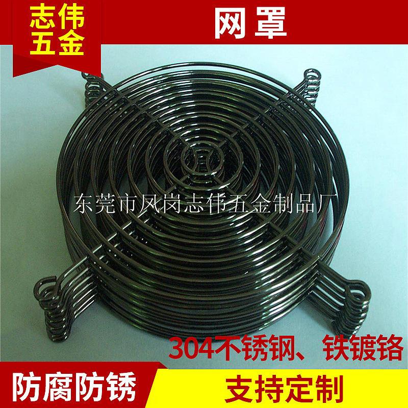 风机网罩 120mm/12cm平脚镀镍风机网罩 风扇空调金属安全防护网