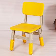 幼兒園升降椅兒童吃飯寫字靠背椅塑料培訓寶寶凳子早教中心小板凳