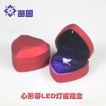 厂家批发心形戒指首饰包装盒带灯直销创意求婚戒指盒LED发光盒子