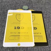 NEW新款10D全屏丝印二强钢化膜ipad2/3/4 ipad5 mini4全胶全屏膜