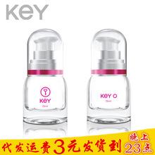 KEYO經典版尊享版女性快感增強液 女用高潮液潤滑油一件代發批發