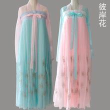 古装汉服女中国风夏齐胸襦裙女仙气大摆超仙传统复古汉服