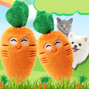 Pet dog plush vocal toy bb called pet cat toy carrot plush toy for pet toys