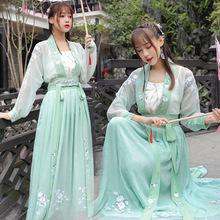 古装汉服女成人夏仙女装古曲舞服节日服饰cospaly套装中国风襦裙