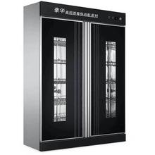 乐华康消毒柜商用立式不锈钢碗柜双门大容量餐具消毒保洁柜厂直销