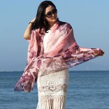 夏季外搭披肩絲巾圍巾女紗巾百搭超大長款防曬沙灘巾夏天輕薄款
