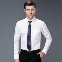 專柜正品男士長袖職業襯衫品牌秋冬新款加絨加厚保暖棉打底襯衣