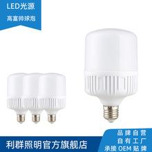 廠家直銷 led白富美球泡燈 三防平頭節能燈泡 大功率LED球泡燈