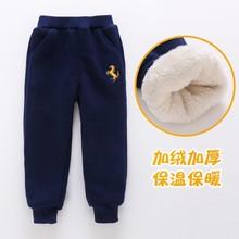 寶寶童褲3棉褲4加絨加厚10冬天6歲5兒童男童外穿保暖運動褲子新品