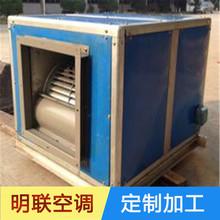 离心风机箱 低噪音柜式离心风机箱 柜式排风机 柜式送风机