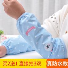 包邮防水袖套成人女厨房清洁儿童男宝宝韩卡通可爱中长款防水护袖