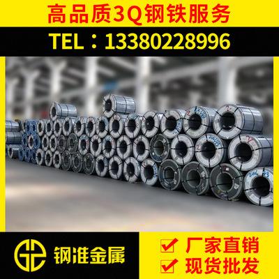 弱电井电缆支架 热镀锌弱电井电缆支架 白铁弱电井电缆支架