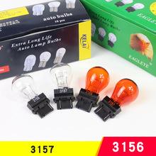 P27W W2.5x16q单丝插泡灯泡 3156 3157尾灯泡 美系车转向灯泡