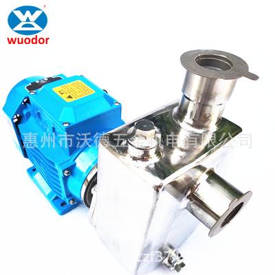 供应60HZ不锈钢自吸泵 40WDZ-18卧式耐腐蚀不锈钢自吸水泵