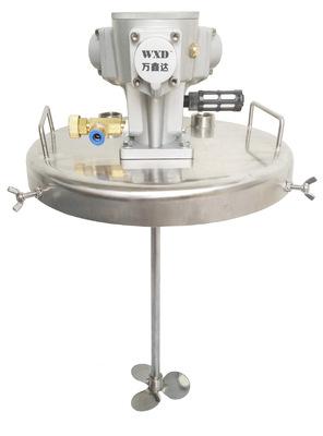 20L立式气动搅拌机配不锈钢桶盖 银洛Yinluo LS-20LM1G气动搅拌器