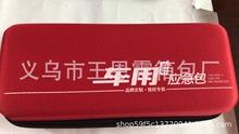厂家生产EVA压模车用应急包大容量便携式汽车工具包可定制logo