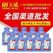 天威碳粉ML1610 適用三星4521F 1710 1660激光打印機通用墨粉