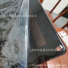厂家定制 ABS 注塑 音箱显示满天星 可视窗高档魔术贴注塑镜片