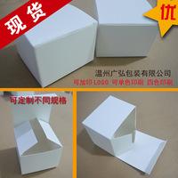 8910通用中性白卡纸盒 日用品 五金 电子等产品包装盒可定制印刷