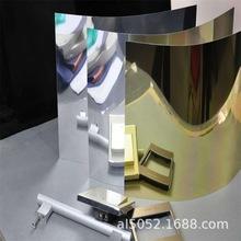 鏡面鋁板 鋁卷 雙面鏡面鋁 德國 日本 意大利進口 國產反光鋁廠家