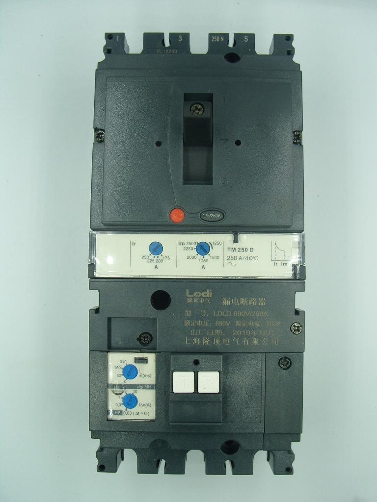 Lodi 设计生产 漏电断路器690v RCCB漏电保护器RCD漏电开关