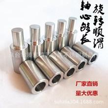 不锈钢圆柱铰链焊接圆柱合页轴承门轴?#26412;?/8/10/12/16/20mm