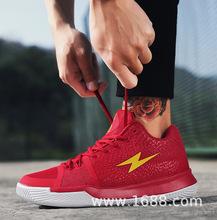 亞馬遜速賣通爆款男鞋耐磨防滑運動鞋減震緩沖籃球鞋明星同款歐文