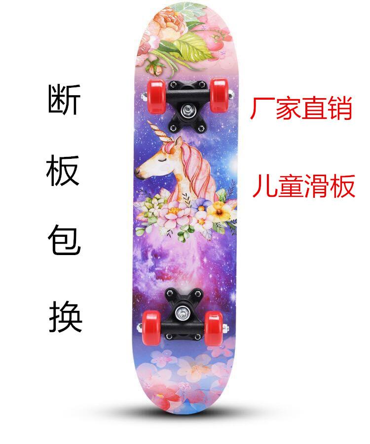 四轮滑板儿童滑板车新手双翘板公路儿童青少年专业滑板车厂家直销