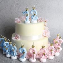 新ins网红新金蓝粉色皇冠数字创意蜡烛蛋糕装饰生日烘焙星星浪漫