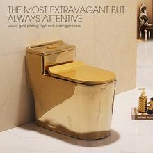 歐式彩色馬桶 金色坐便器 超旋節水金色馬桶 鍍金馬桶 座便器