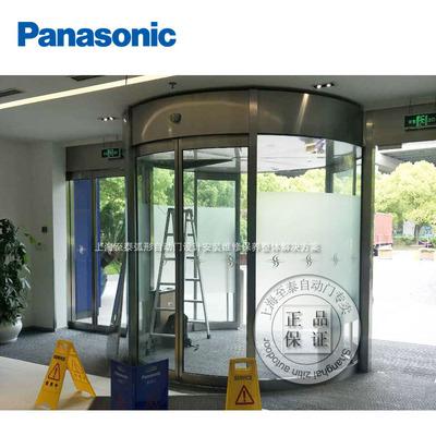 松下弧形自动门(松下圆弧门)-上海至泰设计安装维修保养服务