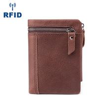 外贸热销rfid多卡位男士钱包休闲时尚短款真皮手拿包复古防磁钱包