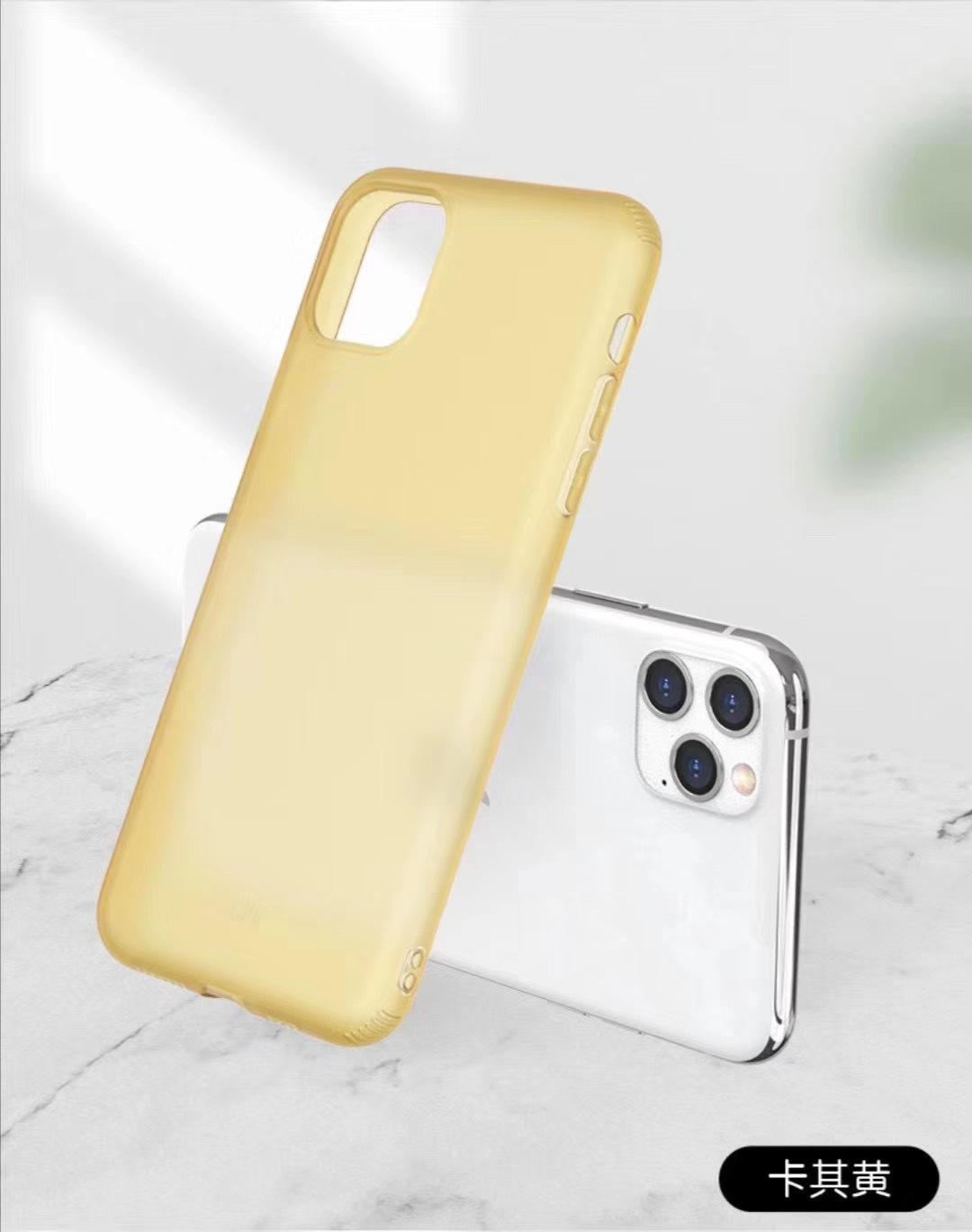 Latex Apple 11 mobile phone case for iphoneX / 7 plusTPU skin feel frosted mobile phone protective cover NHKI205481