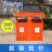 廠家定制戶外果皮箱 不爆漆的戶外木質垃圾桶 青島廠家分類垃圾箱