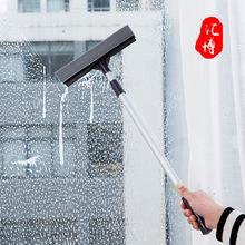 铝杆窗刮伸缩擦玻璃神器家用双面擦高楼刮水器凊洗刷窗户清洁工具