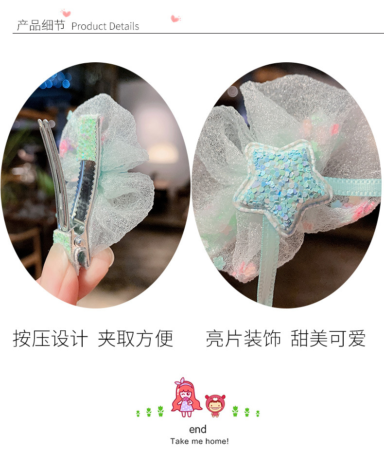 crown hairpin bow sequined star hairpin  NHCU284894