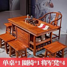 家用新中式實木茶桌椅組合禪意功夫茶黑胡桃商用休閑辦公新茶
